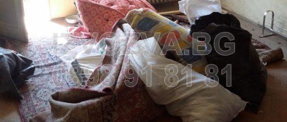 Почистване след Диоген, Меси или Плюшкин - клошарски отпадъци от апартамент