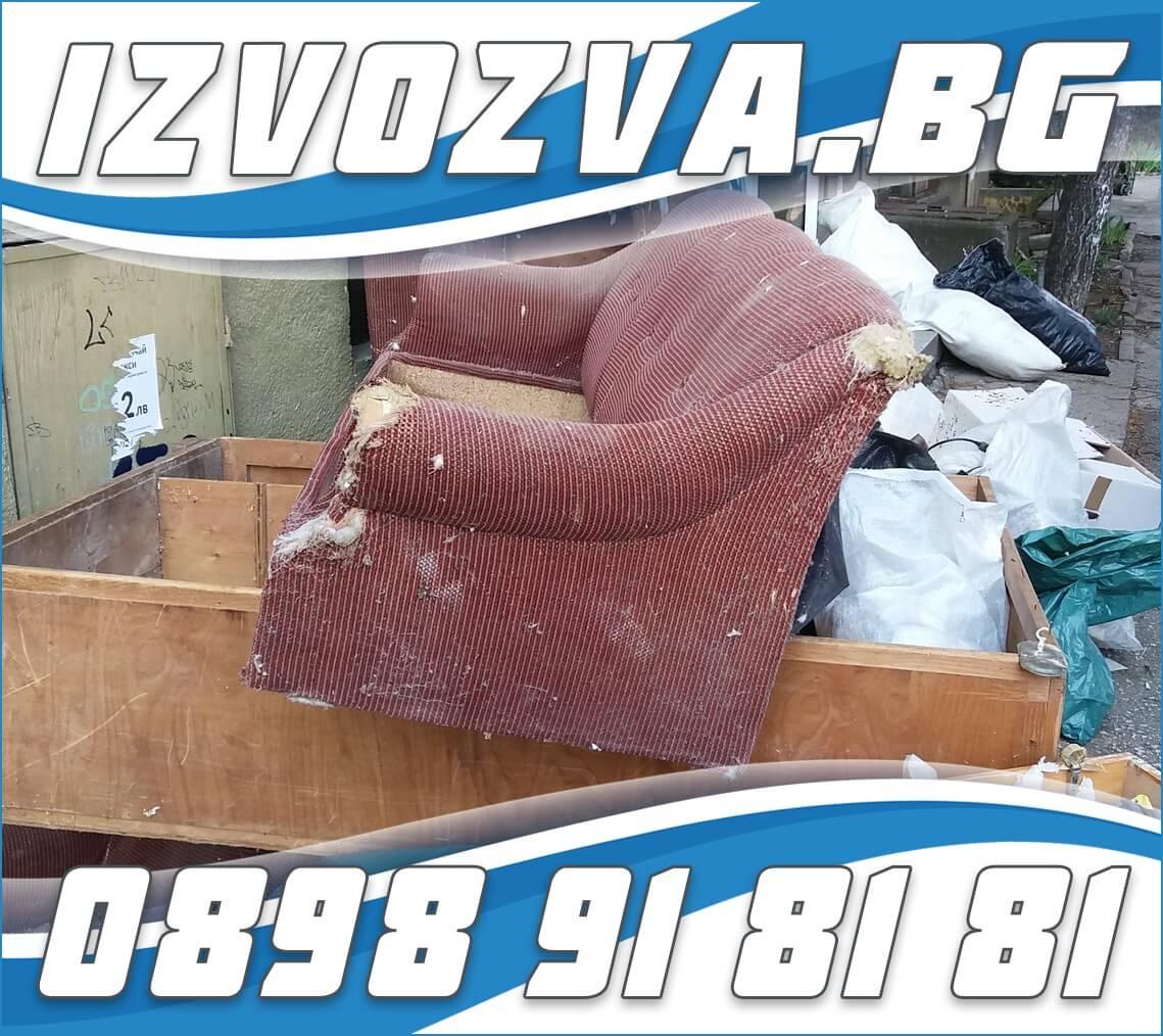 Разчистване на силно замърсено жилище в София