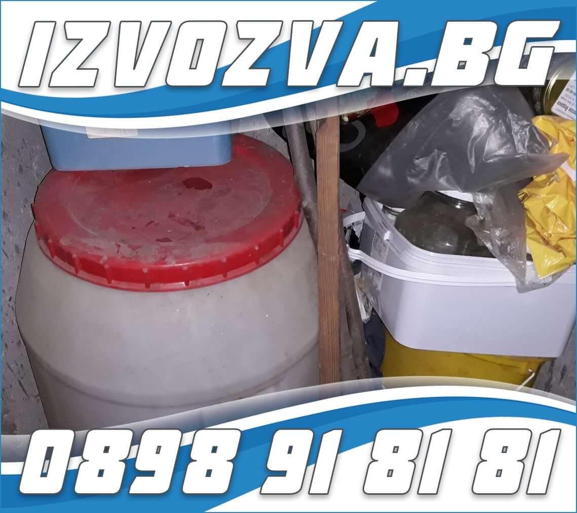 Цени за почистване на мазета и тавани в София