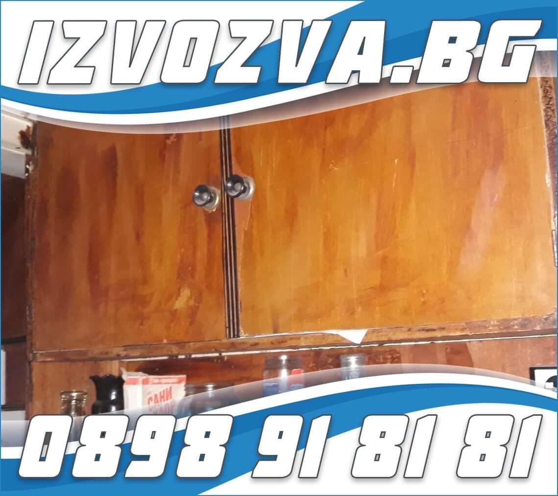 Изхвърляне на стари мебели в София много добри цени