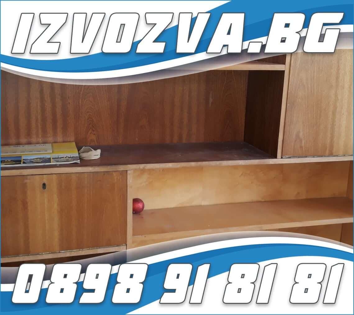 Цени за извозване на стари мебели и събиране на боклук