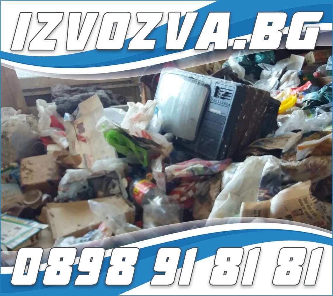 Цени за почистване и извозване на отпадъци и мебели в Пловдив